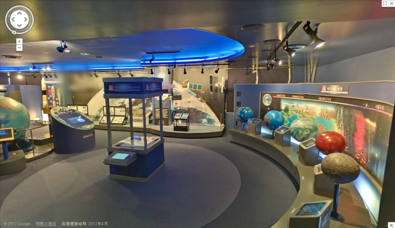 - STREET VIEW : les musées en visite virtuelle Sans_213