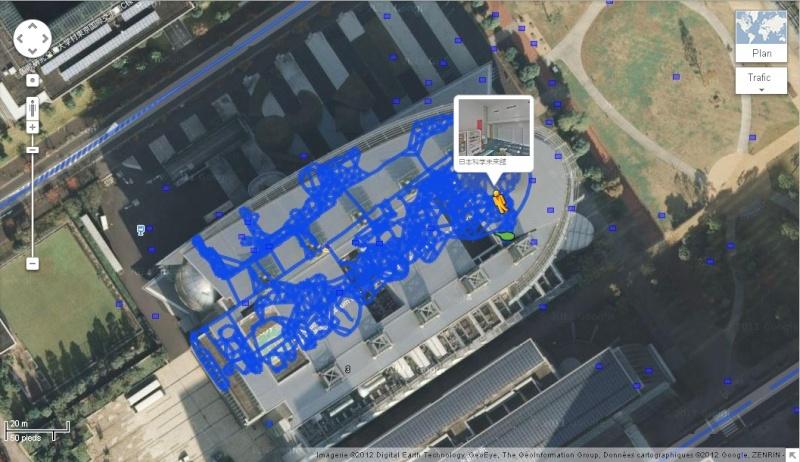 - STREET VIEW : les musées en visite virtuelle Sans_440