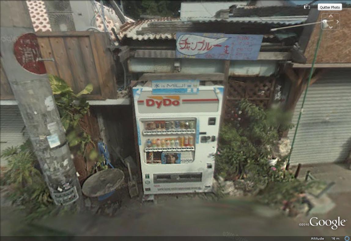 STREET VIEW : les distributeurs alimentaires Sans_t33
