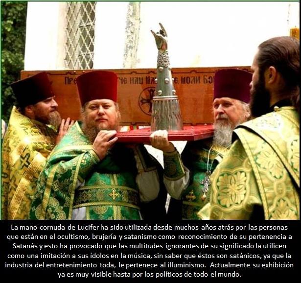 SÍMBOLOS LUCIFERIANOS EN LA RELIGIÓN - Página 4 Hk13