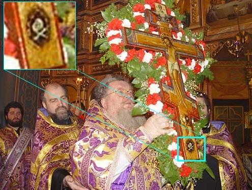 SÍMBOLOS LUCIFERIANOS EN LA RELIGIÓN - Página 4 Lgaa10