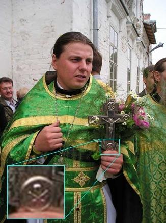 SÍMBOLOS LUCIFERIANOS EN LA RELIGIÓN - Página 4 Lgaa710