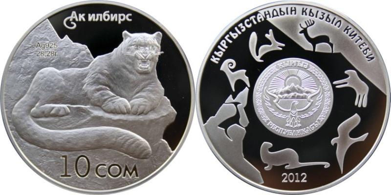 10 Som. Kirguistan. 2012 10-som10