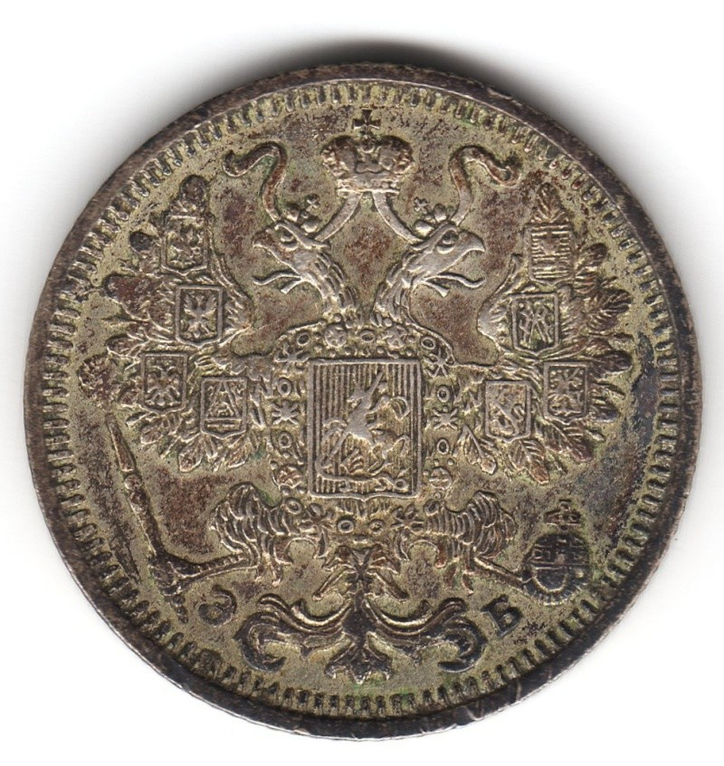 15 kopeks. Rusia. 1912. San Petersburgo Img93111