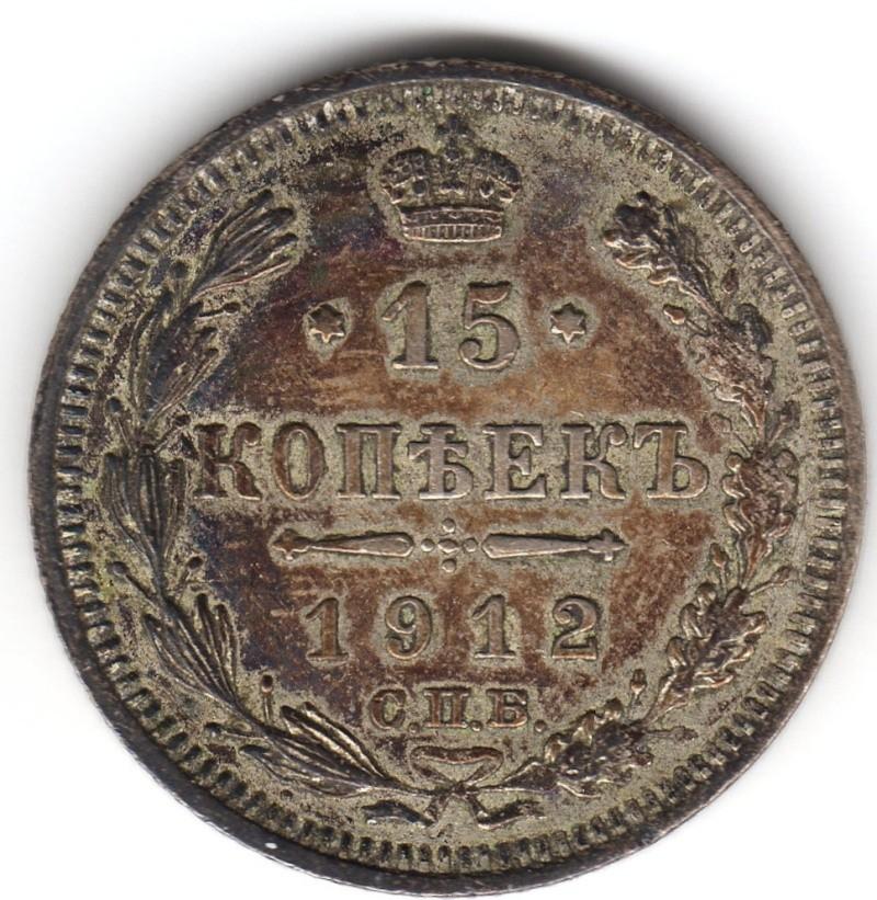 15 kopeks. Rusia. 1912. San Petersburgo Img93210