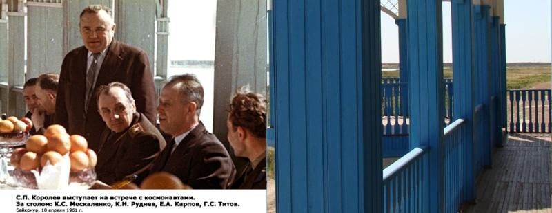 Tézio et Lunokhod 2 au pays de Gagarine - Page 2 10310