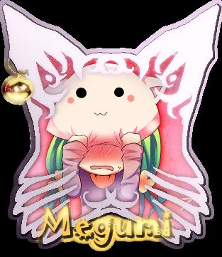 Compte bientôt suprimmé Megumi10