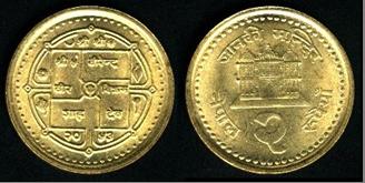 Símbolos e iconos de las monedas. Nepal10