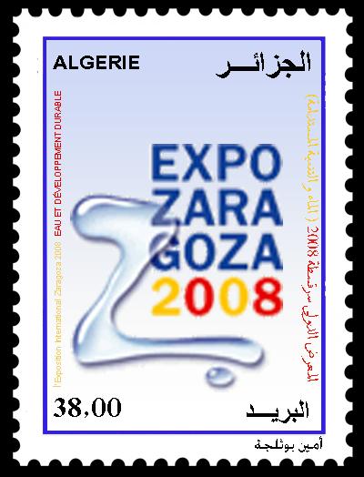 emission 04/2008 Eau et dévellopement durable Amine12