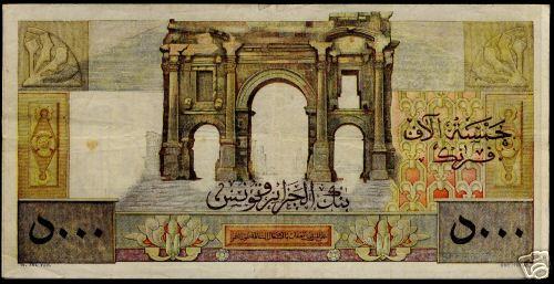 Emissions d'Algérie en billet avant 1962 P109a_10