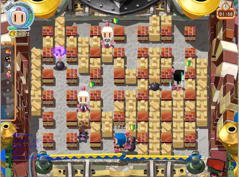 Bomberman Online Japan Boj10