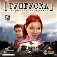 Secret Files: Tunguska Big11