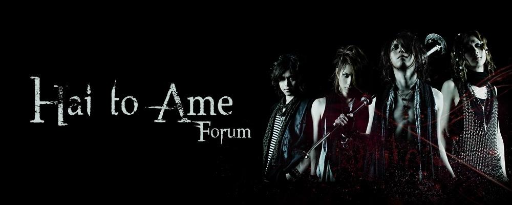 Forum D'espairsRay - Hai to ame