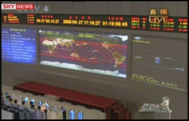 [Shenzhou 7] Sortie dans l'espace - Page 4 Sans_t15
