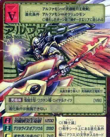 Digimons e treinadores(domadores,comapanheiros) tanto do Bem anto do mal 0017-110