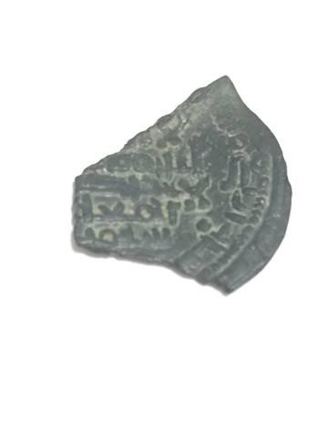 Handusí de Ceuta, al-Mansur Suqut, 454 o 464 H 18d72e10