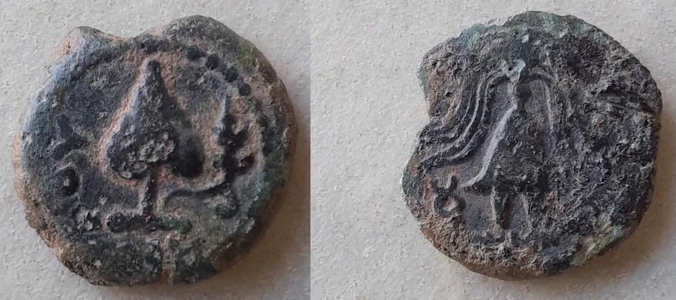 Prutah de Herodes Arquelao. Jerusalén.  20210812