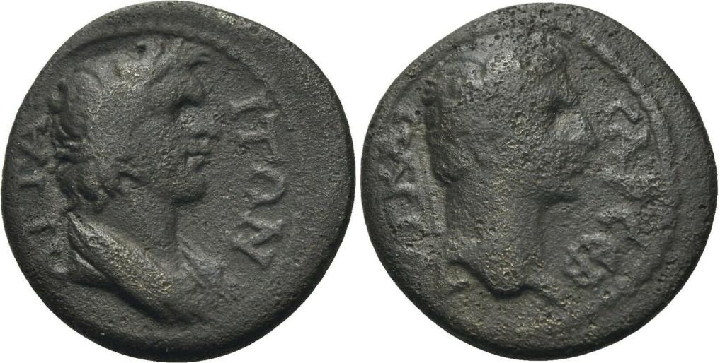 AE16 de Trajano. Attaea en Mysia Lanz_e10