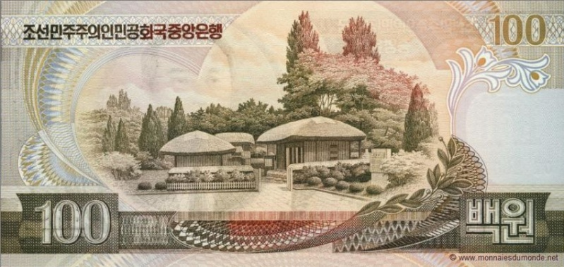 Billetophilie : Les monnaies du Monde Coree110