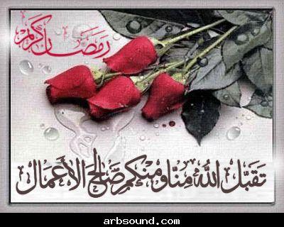 صورة حقيقة لمحمد (صلى الله عليه وسلم) متع ناظريك و أنضر الى روعة الخالق 312