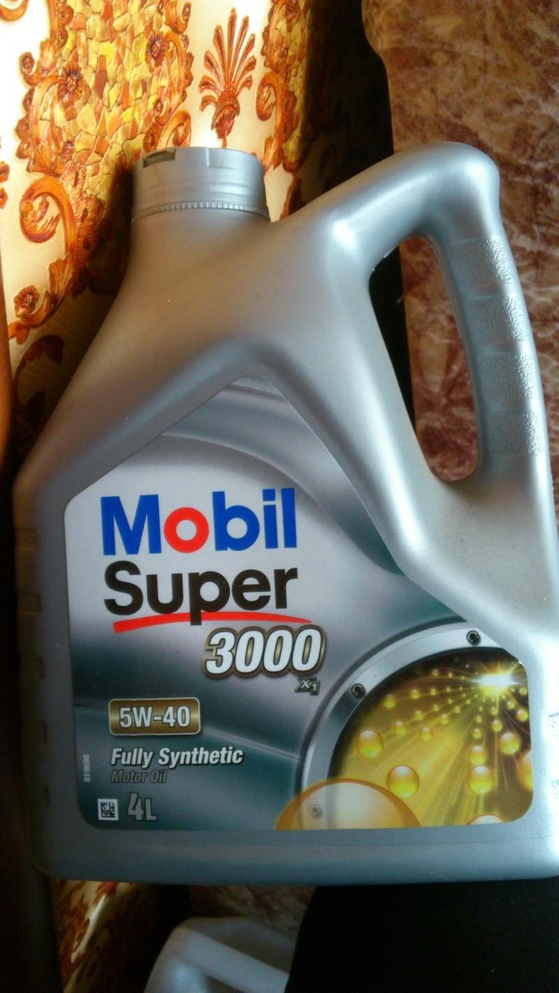 Продам моторное масло Mobil Super™ 3000 X1 5W-40 Dsc_0010