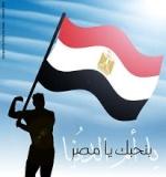يبقا انت اكيد فى مصر