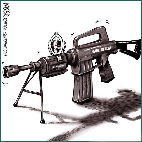 كاريكاتوور 30110