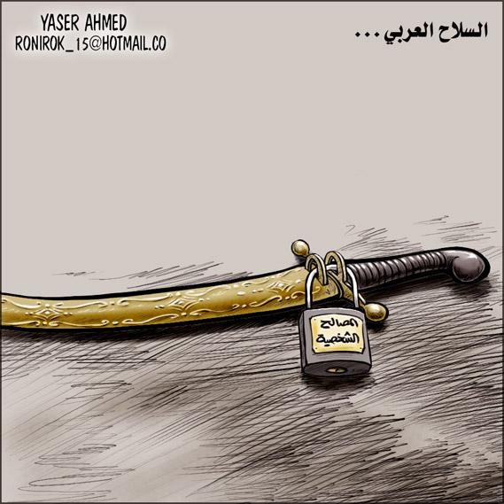 كاريكاتوور 30910