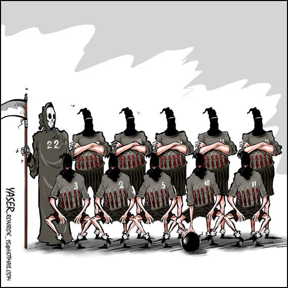 كاريكاتوور 31110