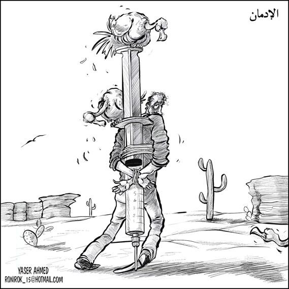 كاريكاتوور 31210