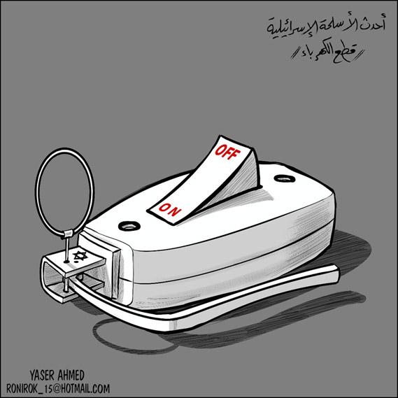 كاريكاتوور 7411