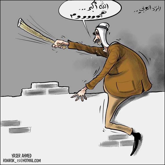 كاريكاتوور 7710
