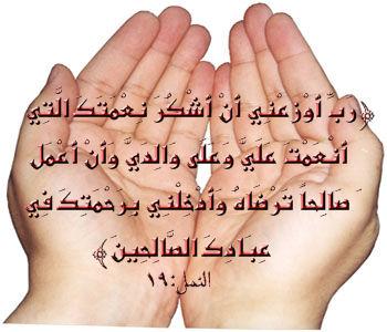 إعراب القرآن الكريم كاملا بمجرد الضغط على الكلمة الشريفة المراد إعرابها 58541010