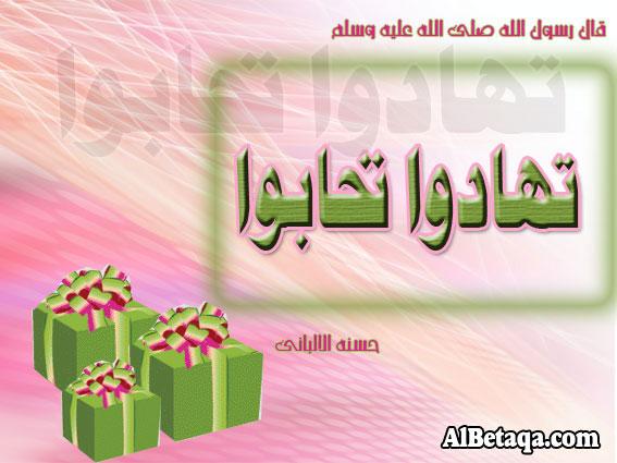 برنامج تصريف الأفعال بمختلف الأزمنة.... Aklaq-10