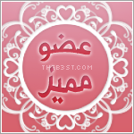 The Girl from Random Chatting - الفصل 162 أونلاين 1hf72210
