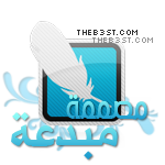 [THE BEST Chat Room -English Edition- | Issue No. [01 ♦ ♦   - صفحة 2 44p78210