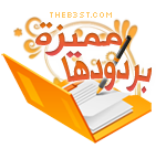 تقرير عن إنمي MAGI بكلا جزئيه - برعـآية THE BEST TEAM 5ol72310