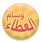 [The Hunters] | رحلة الاستيلاء - It's just a matter of time | رمزيات 82o72210