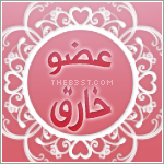 [ بدايـتــك مع The Best] ♥ Adx72210