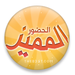 الفصلان ( 10-11) من ويب تون The Girl from Random Chatting Bnr72210