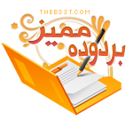 [THE BEST Chat Room -English Edition- | Issue No. [01 ♦ ♦   - صفحة 2 Crr72210