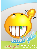 [THE BEST Chat Room -English Edition- | Issue No. [01 ♦ ♦   - صفحة 2 D4c74610
