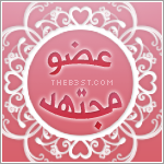 [THE BEST Chat Room -English Edition- | Issue No. [01 ♦ ♦   - صفحة 2 Dn372210