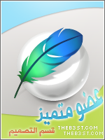 [THE BEST Chat Room -English Edition- | Issue No. [01 ♦ ♦   - صفحة 2 Fcw78210
