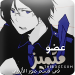 [ بدايـتــك مع The Best] ♥ Gl772310