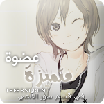 ●● THE BEST | المقهـى² | العـدد 002 | !Yes,Oji Sama Won Hil72310