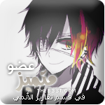 مصطلحات انمي (the hunter) Nx172310
