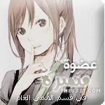 حلمنا ان يعم السلام ارضنا ( allison & lillia) برعاية the star anime Oiv72310