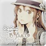 الفلم الثاني لأمير التنس A gift from Atobe Pta72310