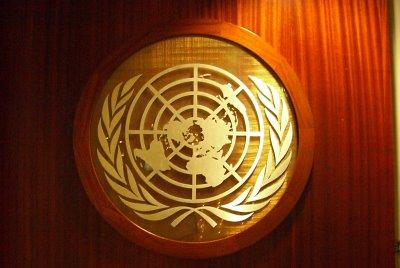 Biographie des Secrétaires Généraux de l'Organisation des Nations Unis (ONU) Cimg8510